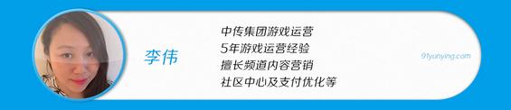 j9 新媒体运营三板斧强化集训营#早鸟票抢座啦@91运营狮途营第9届VIP会员限时招募ing!