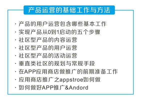 x12 运营人18项全能训练营|91狮途营VIP会员招募ing