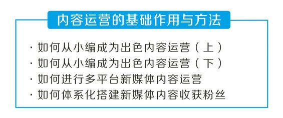 x13 运营人18项全能训练营|91狮途营VIP会员招募ing