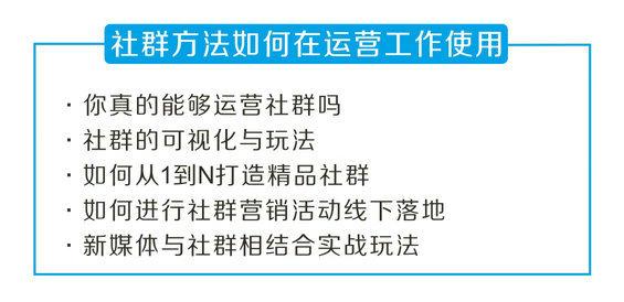 x14 运营人18项全能训练营|91狮途营VIP会员招募ing