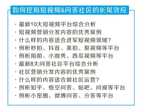 x3 运营人18项全能训练营|91狮途营VIP会员招募ing