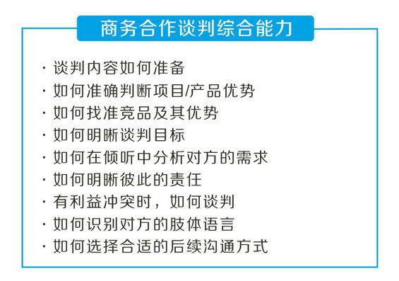 x5 运营人18项全能训练营|91狮途营VIP会员招募ing
