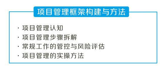 x7 运营人18项全能训练营|91狮途营VIP会员招募ing