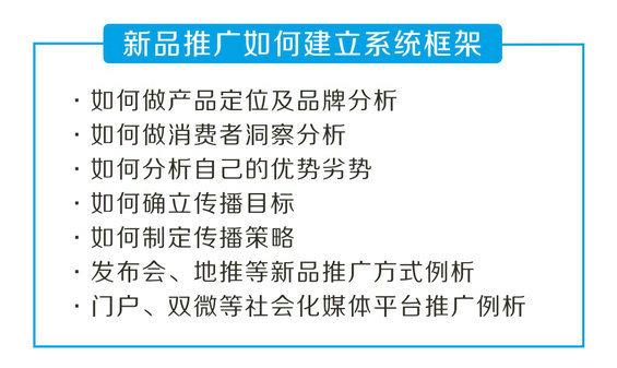 x9 运营人18项全能训练营|91狮途营VIP会员招募ing