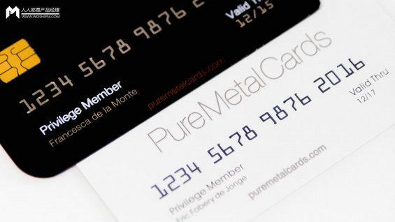 谈会员卡系统的产品设计
