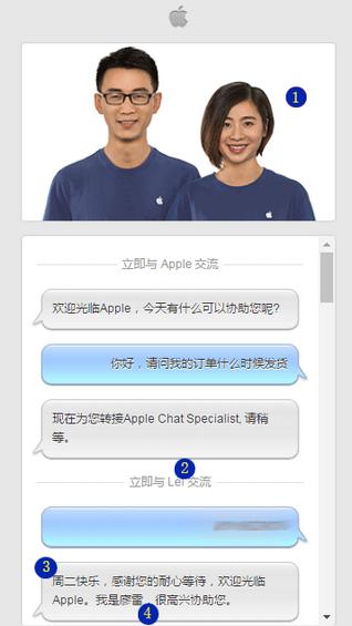 27 25个完美细节,苹果售后教我们如何做运营?