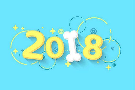2018全年热点营销日历,新媒体运营必备神器!