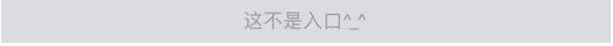251 张小龙发布2018微信全新计划(内附演讲全文)