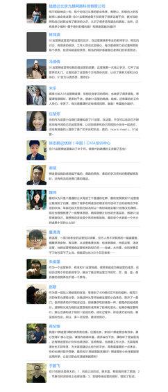 x2 【超值】仅100张早鸟票,先抢先得!91运营网集训营VIP会员火热招募中!