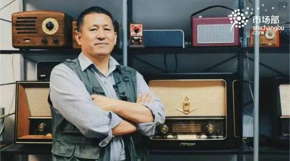 猫王收音机创始人:爆款产品背后的逻辑是什么?