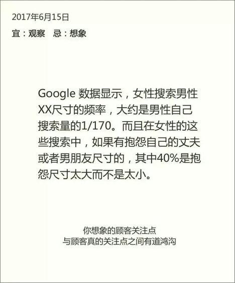 10.webp 26  小马宋总结的35条营销干货,值得收藏!