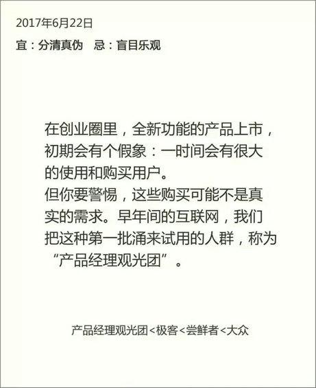 14.webp 10  小马宋总结的35条营销干货,值得收藏!