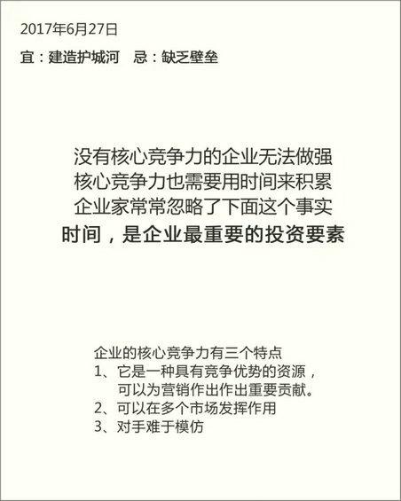 17.webp 6  小马宋总结的35条营销干货,值得收藏!