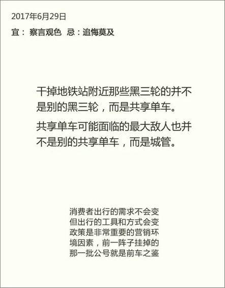 18.webp 6  小马宋总结的35条营销干货,值得收藏!