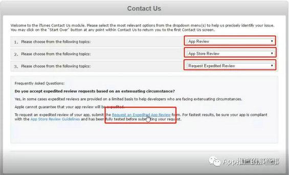 2.webp 55 AppStore 快速审核攻略,再也不用花钱做快审