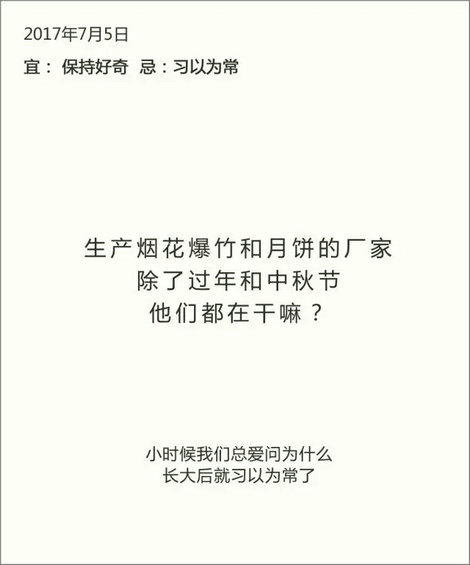 20.webp 3  小马宋总结的35条营销干货,值得收藏!