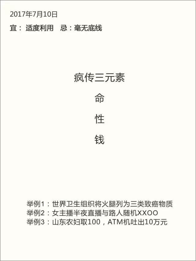 25.webp 2  小马宋总结的35条营销干货,值得收藏!