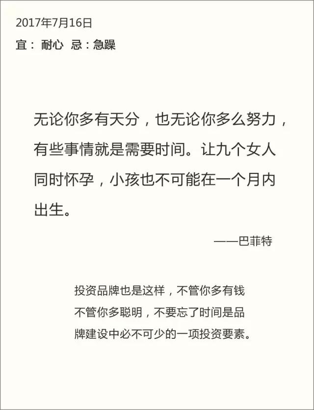 29.webp 1  小马宋总结的35条营销干货,值得收藏!