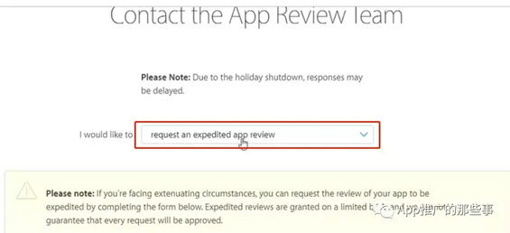 3.webp 54 AppStore 快速审核攻略,再也不用花钱做快审