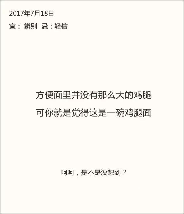30.webp 1  小马宋总结的35条营销干货,值得收藏!