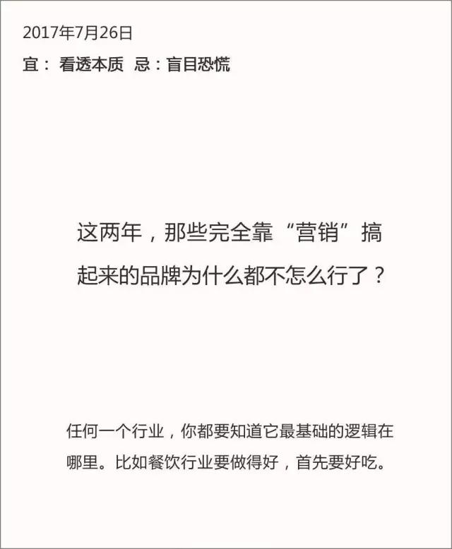 31.webp   小马宋总结的35条营销干货,值得收藏!