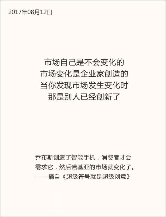 34.webp   小马宋总结的35条营销干货,值得收藏!