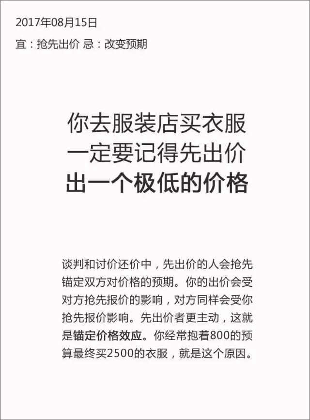 35.webp   小马宋总结的35条营销干货,值得收藏!