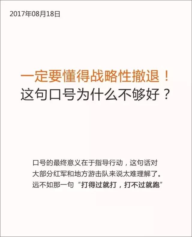 36.webp   小马宋总结的35条营销干货,值得收藏!