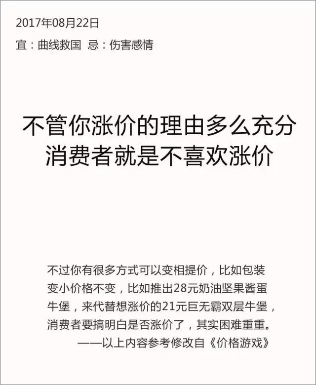 37.webp   小马宋总结的35条营销干货,值得收藏!