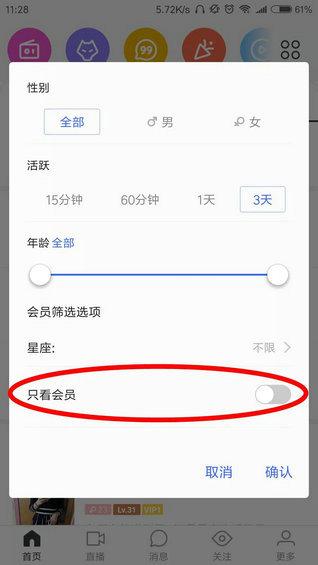 5.webp 20 淘宝8.8元包邮的暴利从何而来?