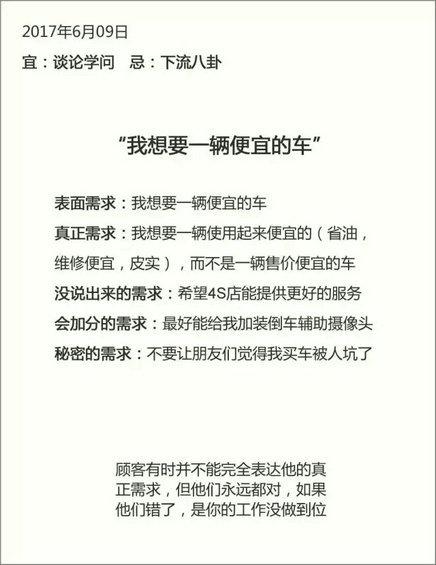 6.webp 47  小马宋总结的35条营销干货,值得收藏!