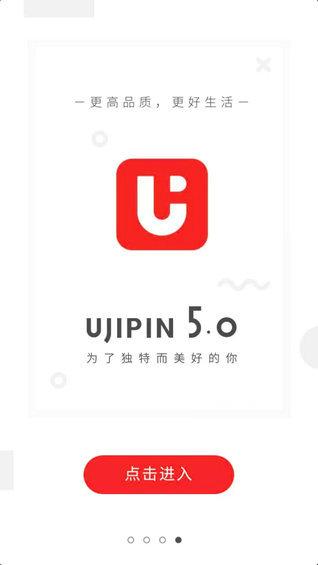8.webp 27 为用户设计选择题:四种套路玩转痛点文案