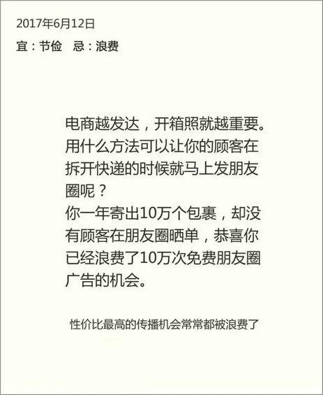 8.webp 36  小马宋总结的35条营销干货,值得收藏!
