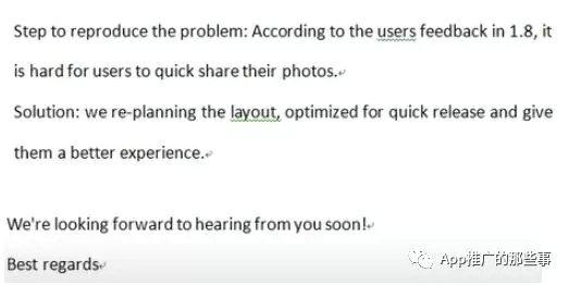 8.webp 39 AppStore 快速审核攻略,再也不用花钱做快审