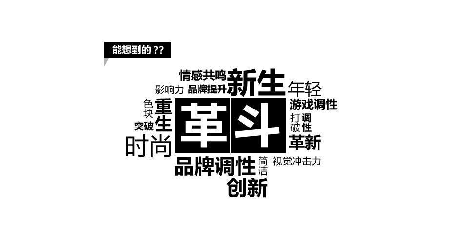 75句品牌slogan,句句经典!