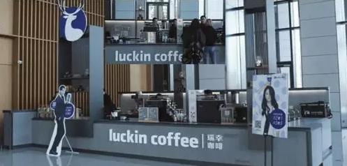 1 245 成立不到半年,正面 PK 星巴克,luckin coffee是什么来路?