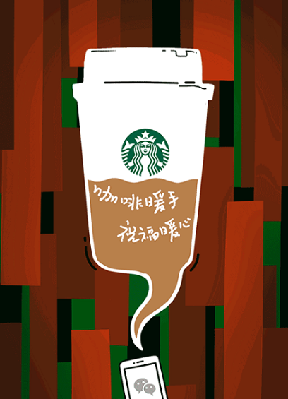 1 920 成立不到半年,正面 PK 星巴克,luckin coffee是什么来路?