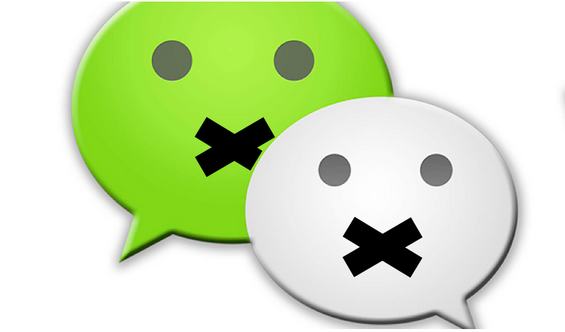 """""""你们中国人真假,微信居然能撤回…"""""""