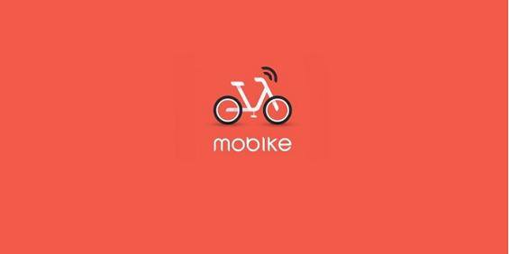 摩拜单车的用户运营策略是怎样的?