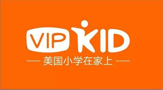 VIPKID创始人:如何用超级用户思维撬动产品口碑