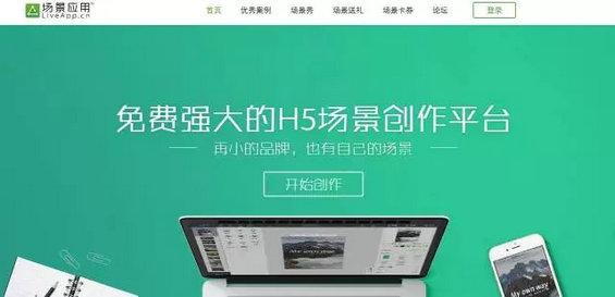 20.webp 9 史上最全的新媒体运营50款必备工具盘点