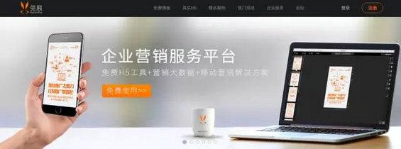 22.webp 7 史上最全的新媒体运营50款必备工具盘点