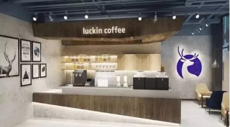 1 1109 小蓝杯(luckin coffee)靠什么抢星巴克的顾客?