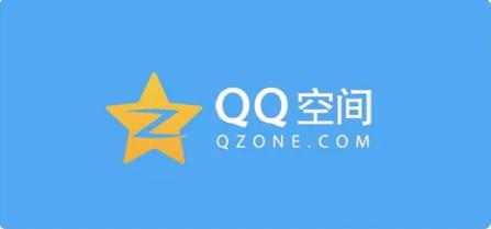 你有多久没打开QQ空间了?