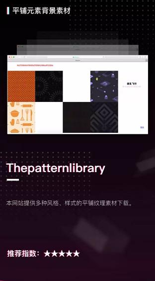 1 292  收藏!20个限量级PPT素材网站,全在这儿了!