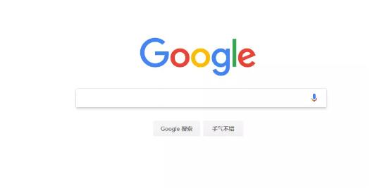 如何搞定APP中的「搜索」功能?