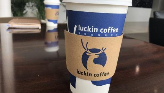 瑞幸咖啡的竞争对手是星巴克吗?不!