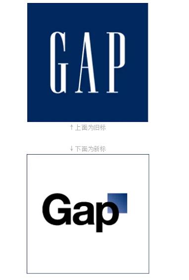 因为更换logo被粉丝骂到下架,品牌到底该如何与粉丝相处?