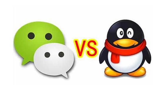 不谈历史谈当下,QQ与微信的区别是什么