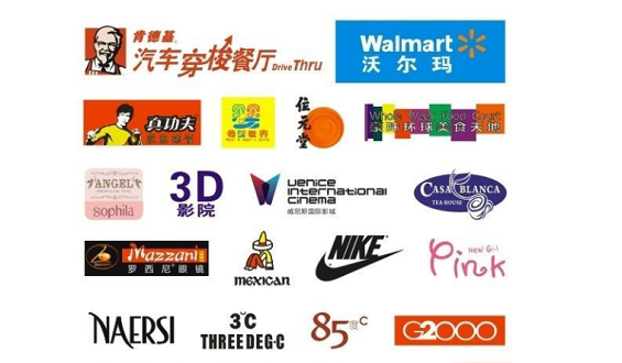 从LOGO到感官LOGO:如何让用户一眼就记住你的品牌并购买